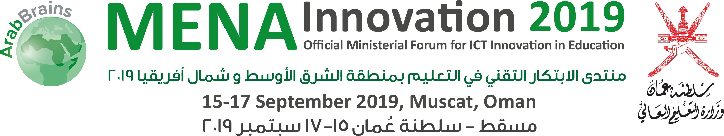 MENA Innovation 2019 - Official ICT Innovation in Education Forum